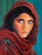 Portrait d`une jeune fille Afghane - huile sur toile
